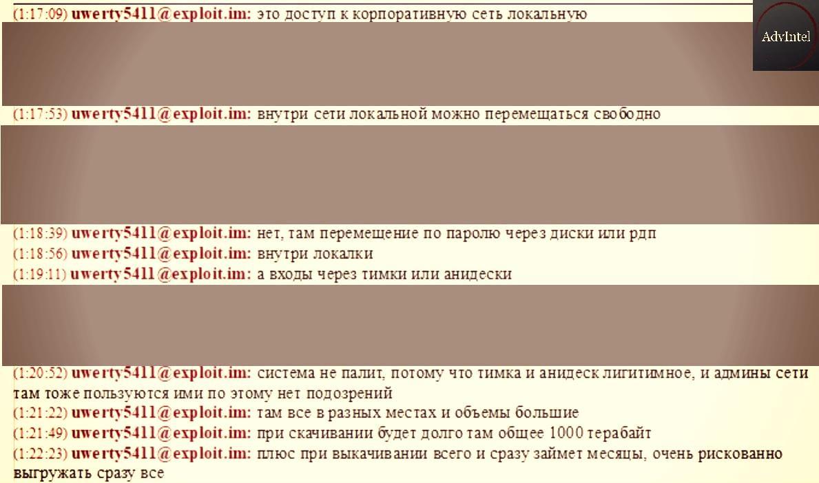 35d3a6f1fce331003f2a7fb4ce54a650.jpg