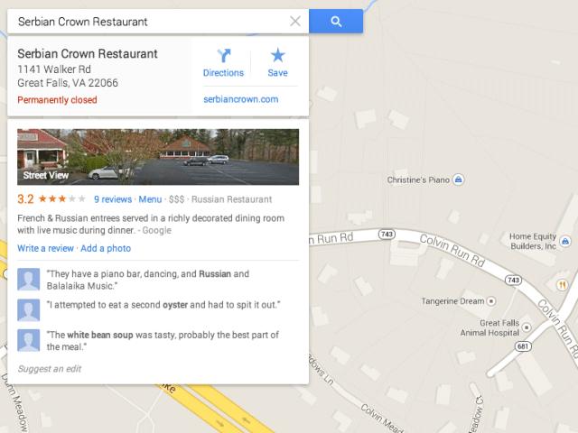 гугл мапс чтобы можно было ходить по улицам