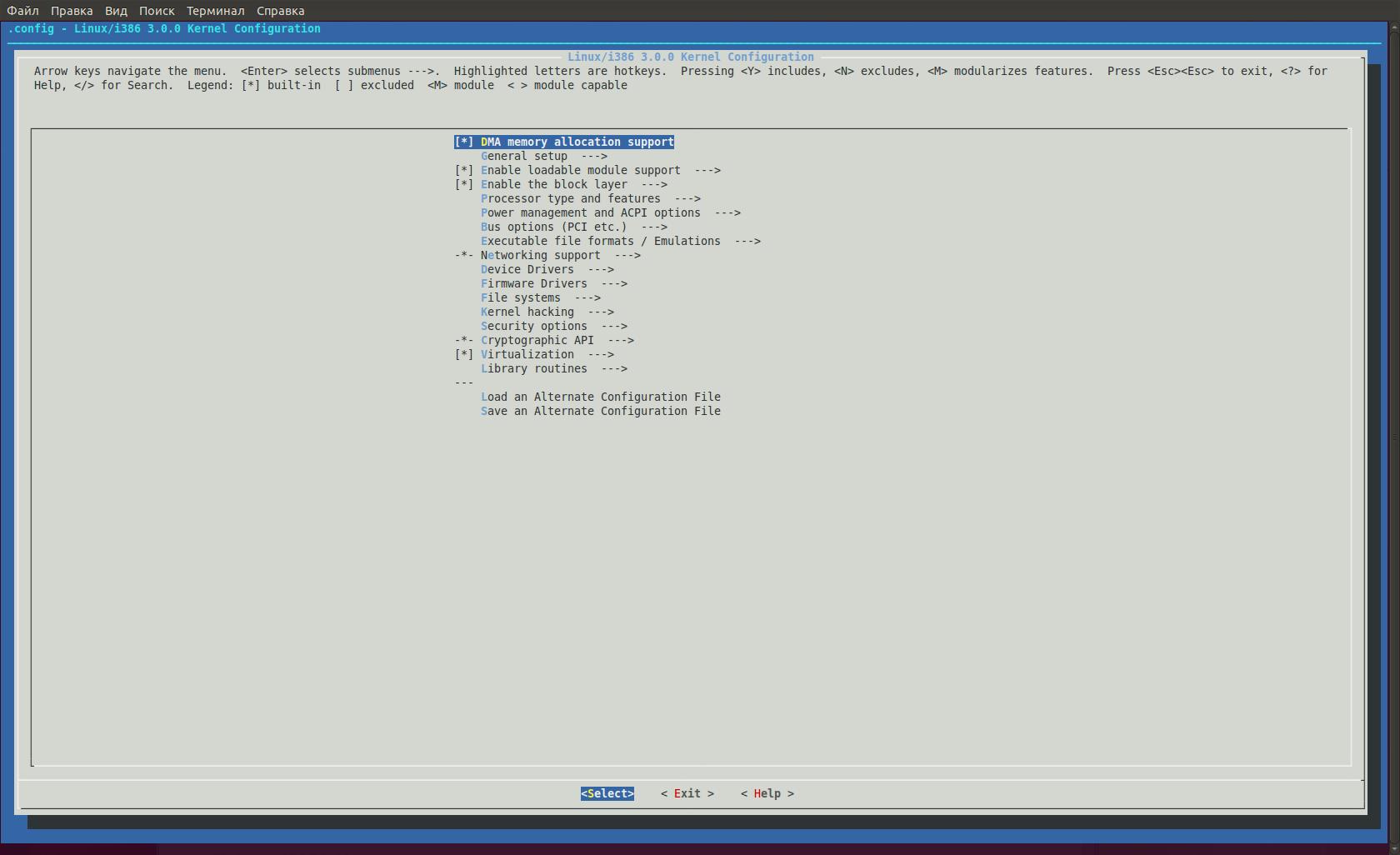 Как сделать архив в linux 634
