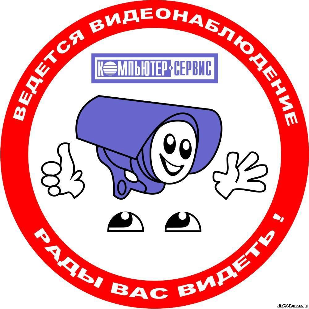 работа консьержки в москве в жилых домах вахта