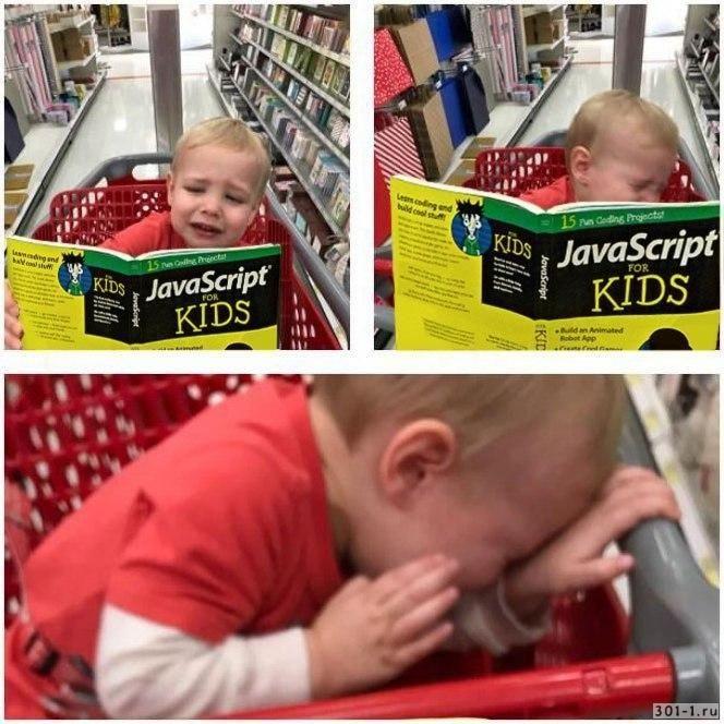 JavaScript para bebés