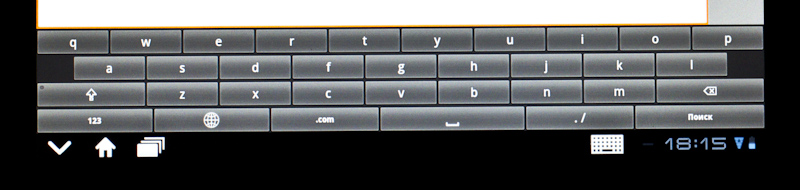 скачать russian keyboard для планшета - фото 11