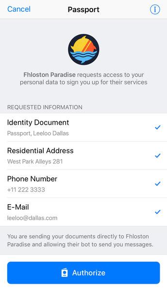 Обмен данными с приложением