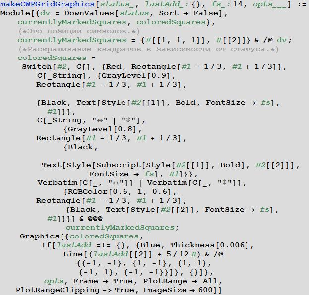 ConstructingCrosswordArrays_10.jpeg