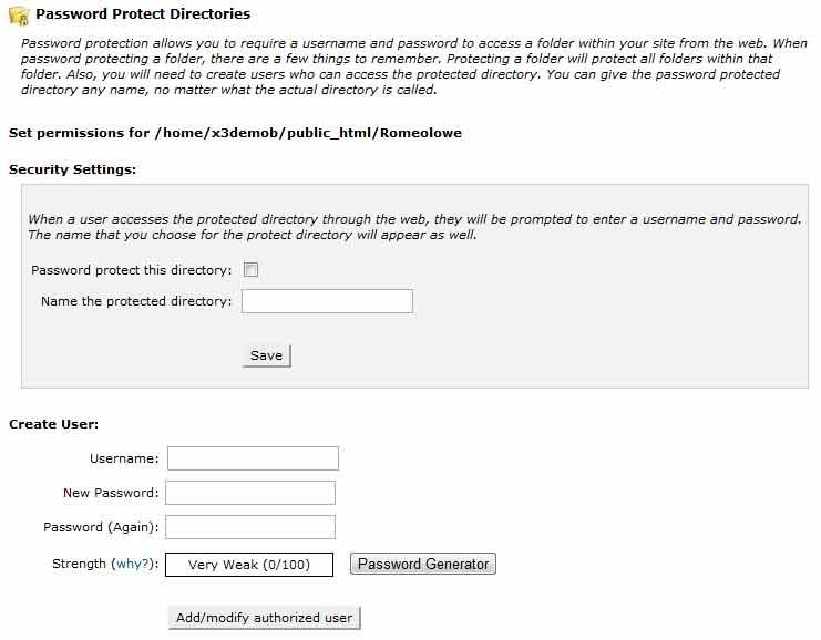 Настройка доступа к папкам сайта в cPanel