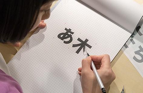 Adobe и Google выпустили семейство открытых шрифтов для азиатских языков