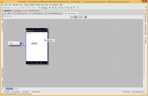 Android studio уроки