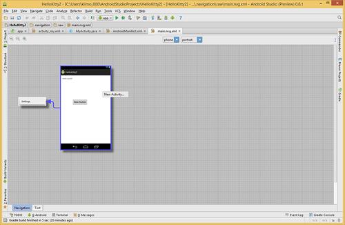 Android studio учебник