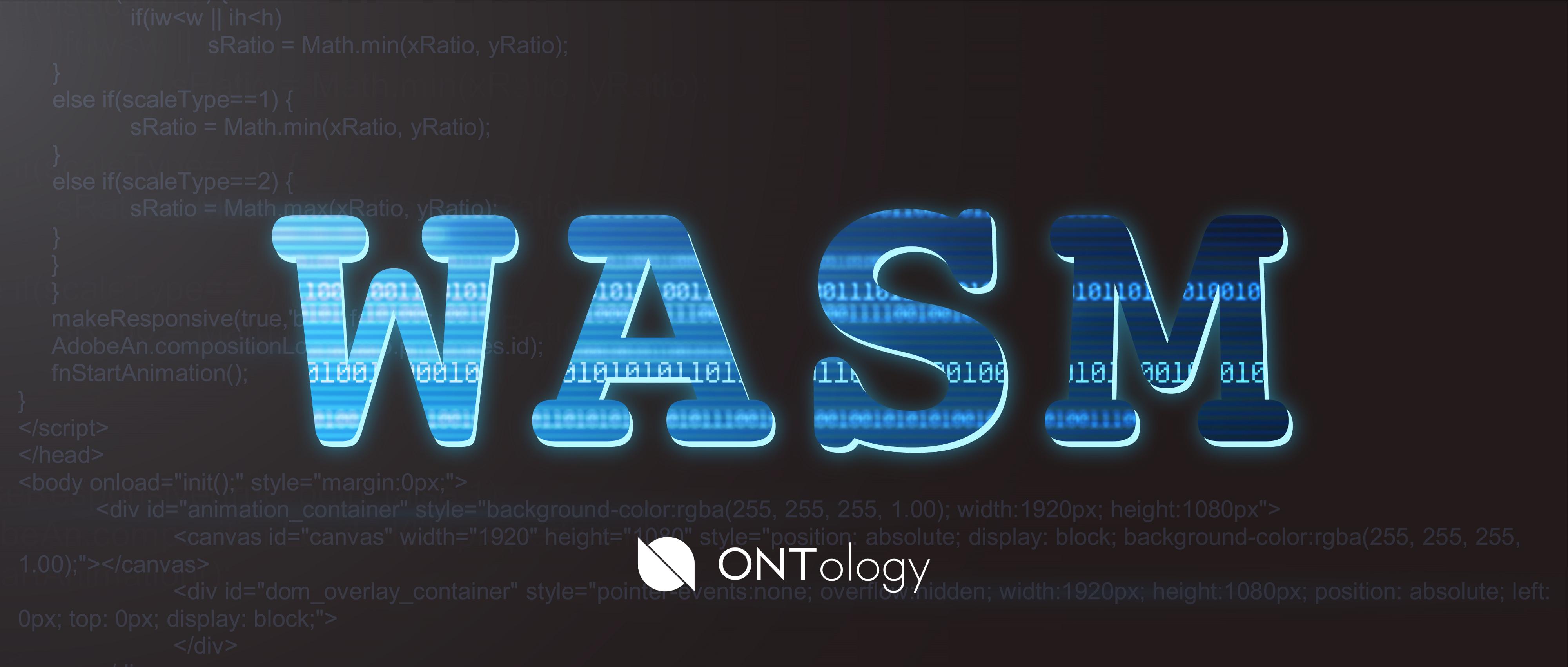 [Перевод] Как написать смарт контракт на WebAssembly в сети Ontology? Часть 2: С++