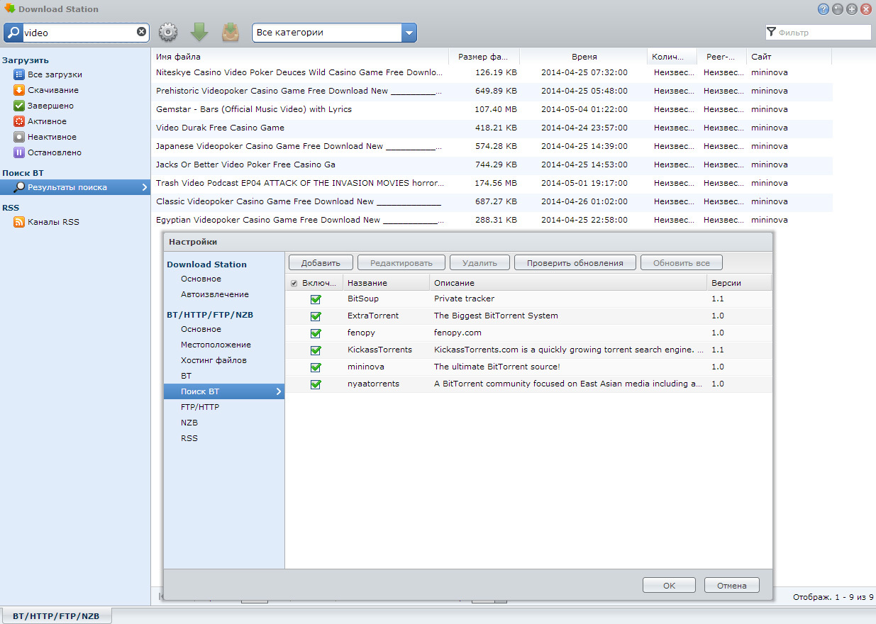 Descargar Musica De Maher Zain