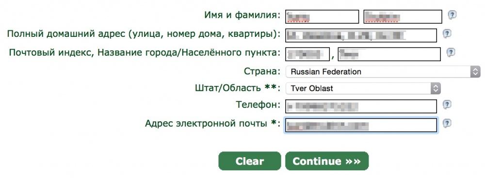 Установка ssl сертификата startssl apache эффективное раскрутка сайтов осмысленная