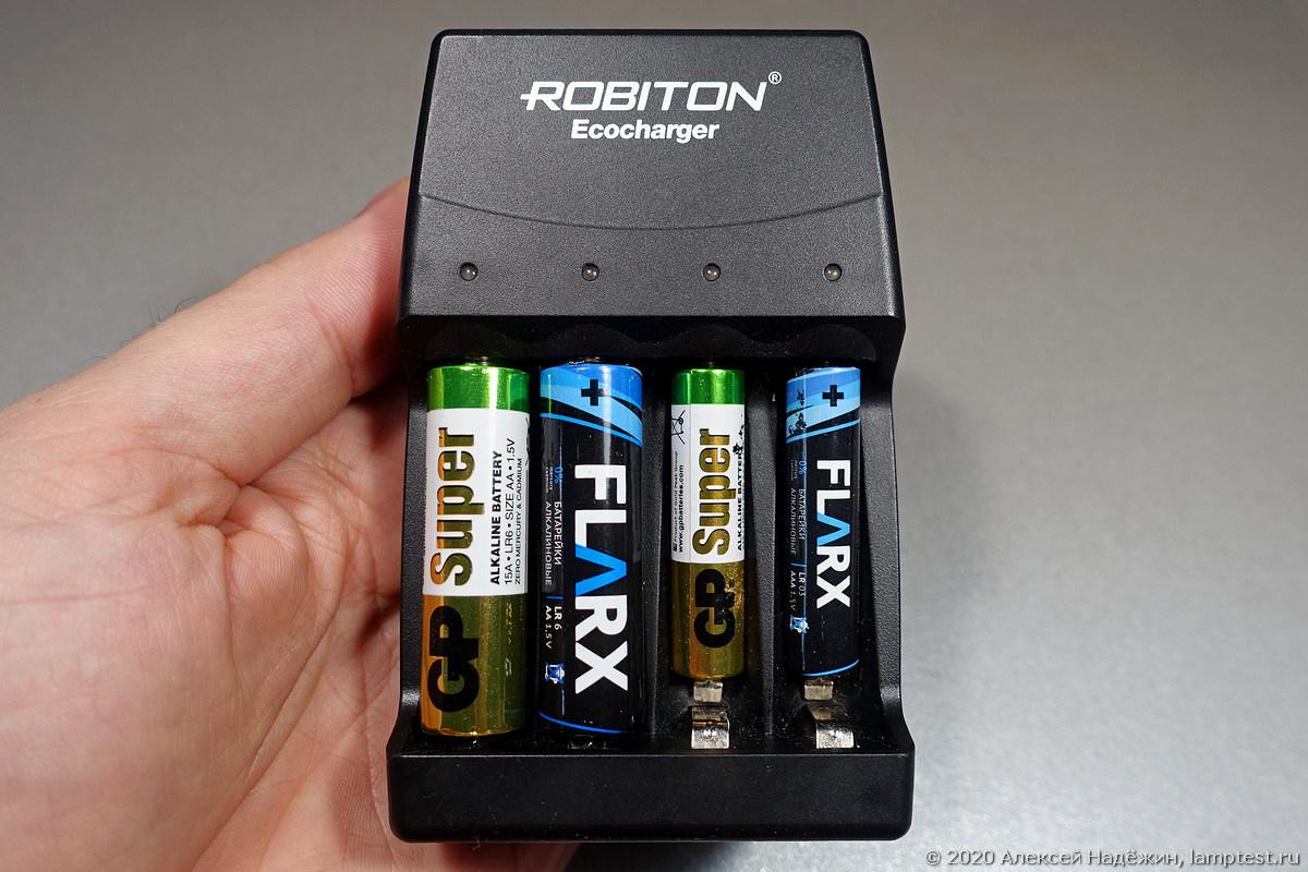Заряжаем обычные батарейки