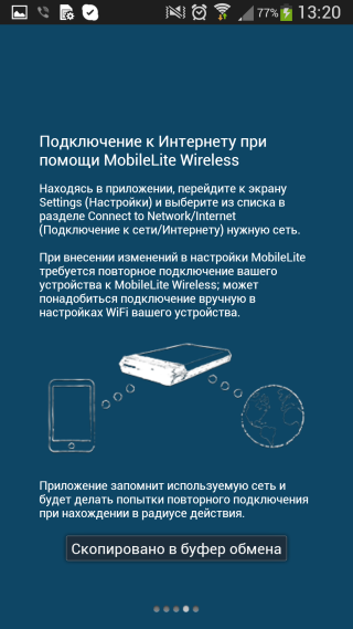 Kingston Mobile Lite Wireless software
