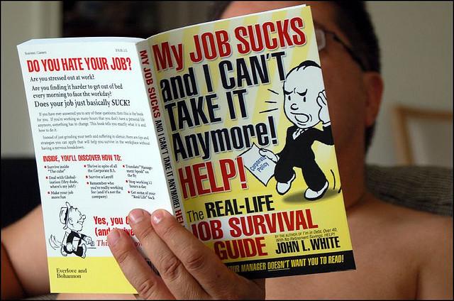 Хочу уволиться задержка 4 месяца но боюсь не найти работу