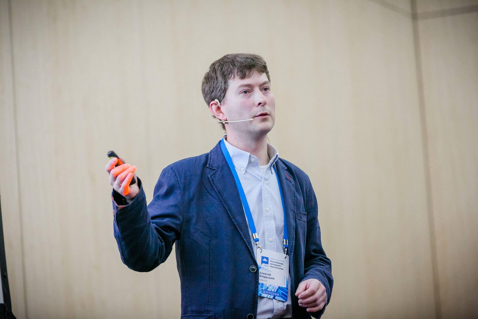 Олексій Владышев