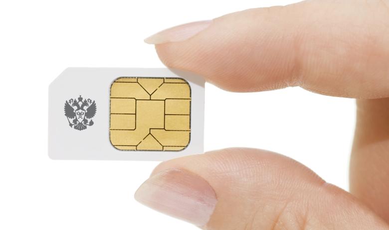 Госдума продолжит борьбу с нелегальной продажей сим-карт