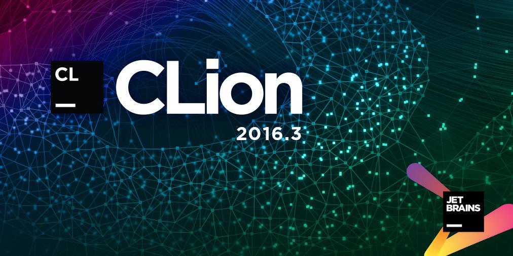 Релиз CLion 2016.3: улучшения поддержки C11, C++11 и C++14, изменения в раб ...
