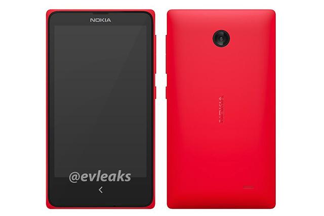 Nokia может выпустить смартфон с Android до полного слияния с Microsoft