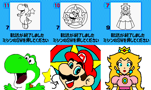 Several designs from Mario Family + GBE + output