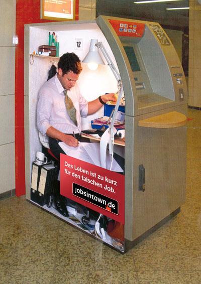 посты о работе банкоматов: