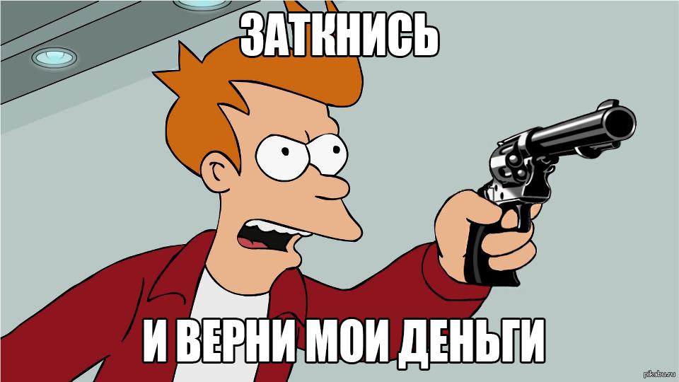������-�������, ��� �������� ����������� �������� ��� ������ ������ �� ������� ����� �������� �����������?