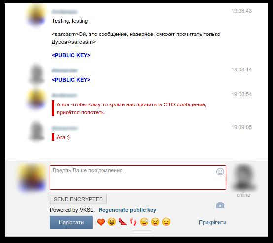 Шифрованный тоннель для общения через VK (RSA + GreaseMonkey)