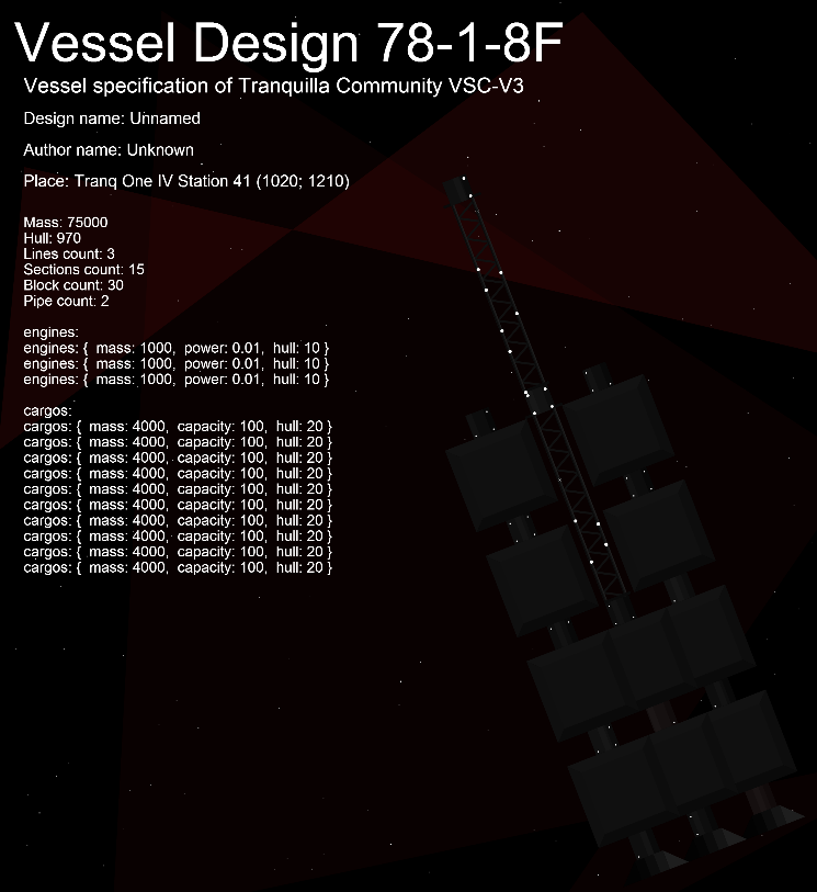 Генератор космических кораблей из арматуры