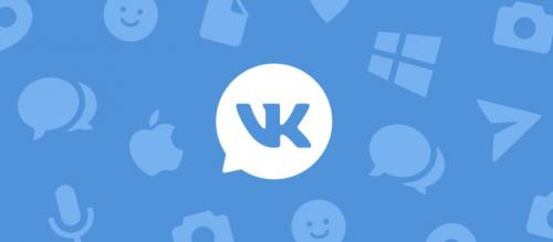 VKontakte 2077: a look into the future