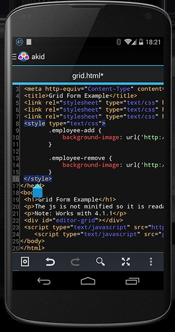 Подсветка кода на android. Мой опыт