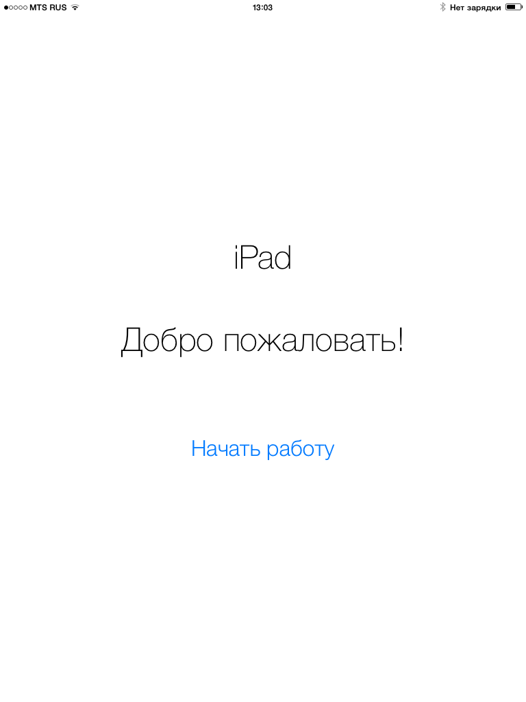 IOS 8 beta or pursuit of innovation