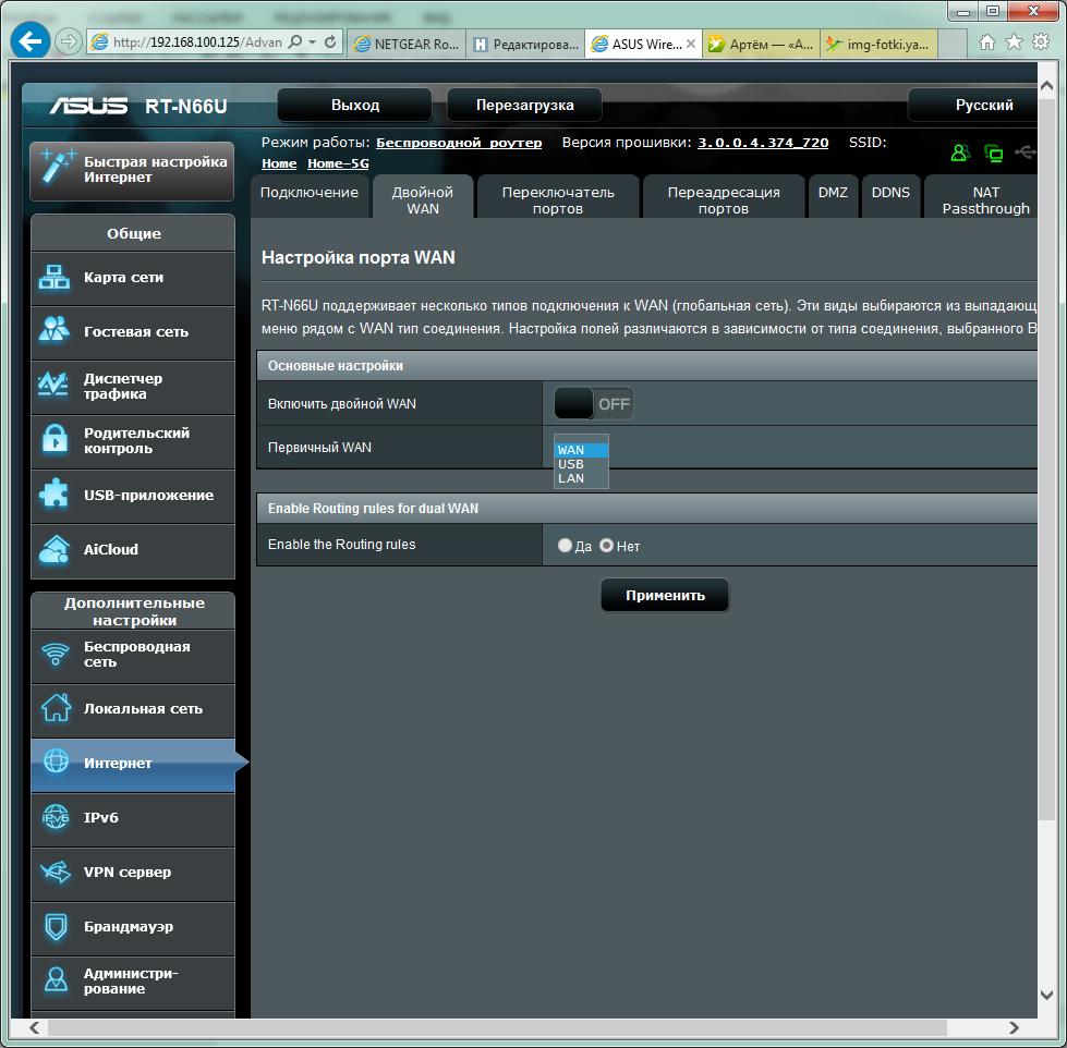 download Translation in Systems: Descriptive