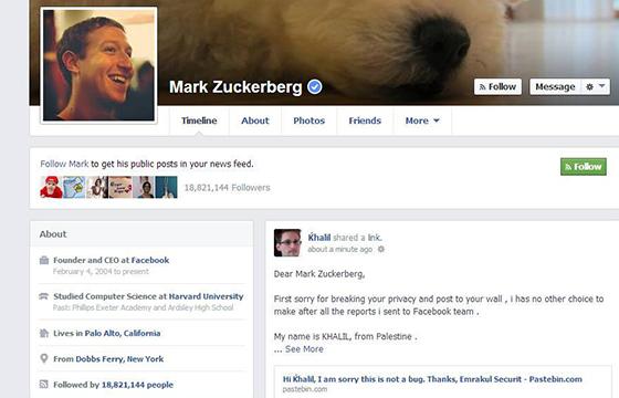 Разработчик сообщил о баге в Facebook на страницу Цукерберга