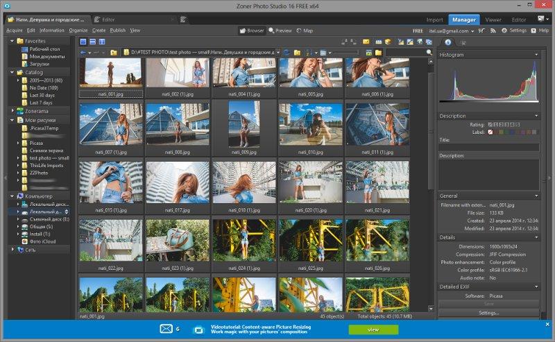 редактор для фотографий