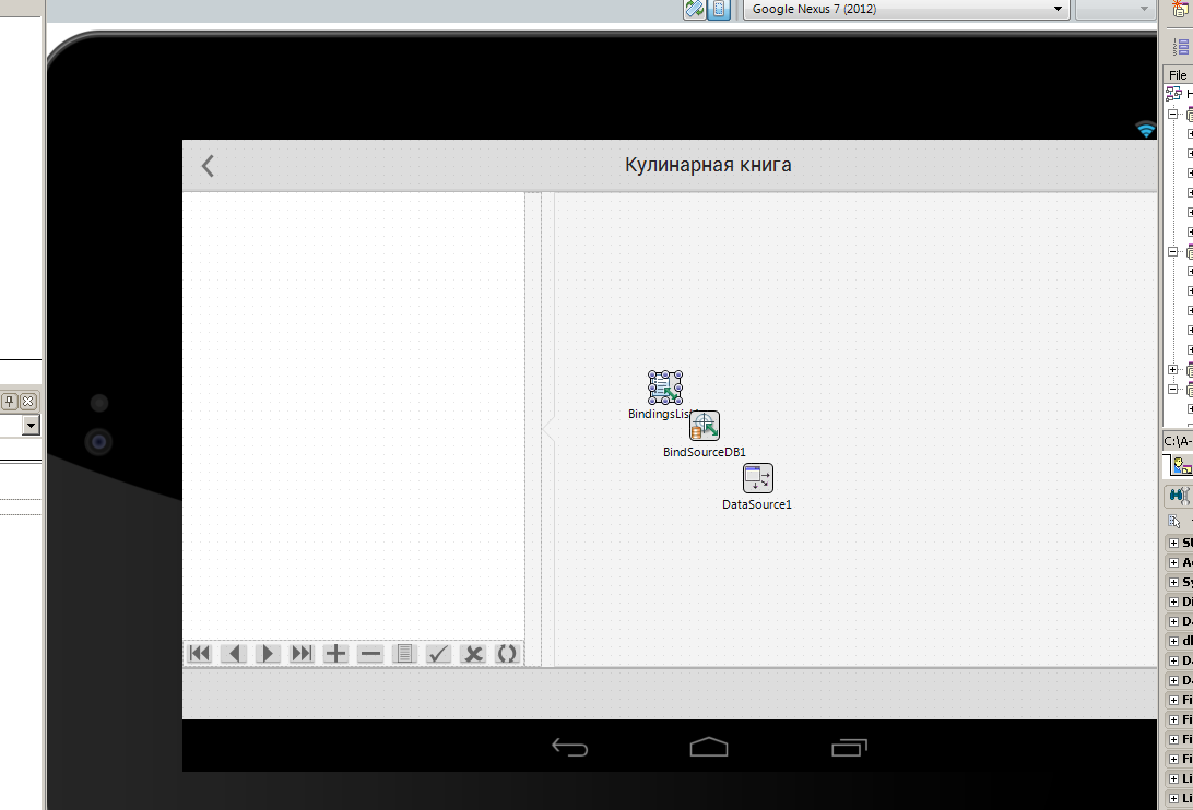 The main form of mobile application.  Delphi XE5