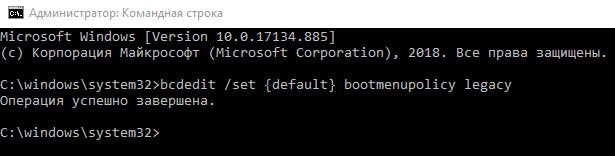 Что мне не нравится в Windows 10