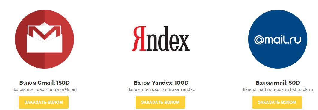 Подать бесплатное объявление 223 board index php action add олх житомир подать объявление