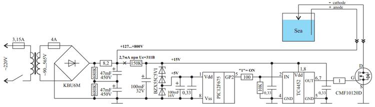Высокочастотный генератор для электролиза