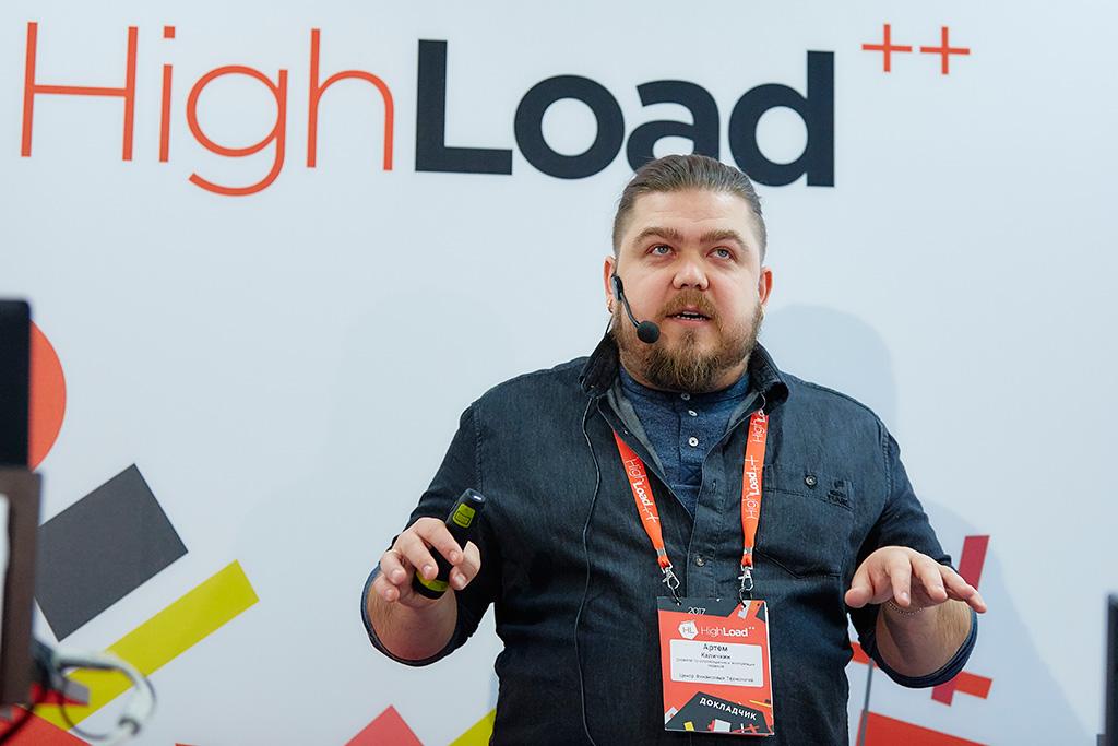 Обзор лучших докладов с HighLoad++ 2017