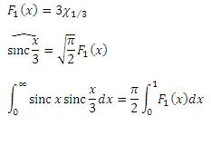 интеграл e в степени минус x