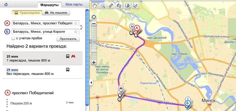 какие автобусы ходят до шаумяна от м ломоносовская Санкт-Петербург все банкоматы