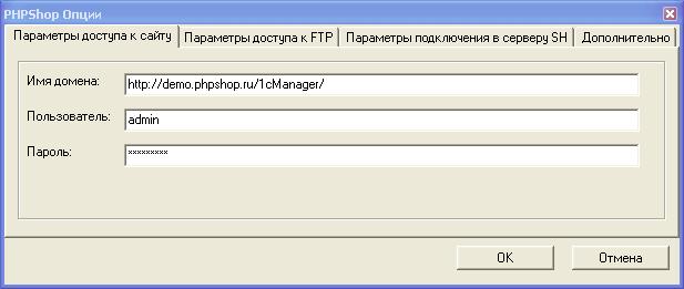 r-keeper параметры доступа к сайту