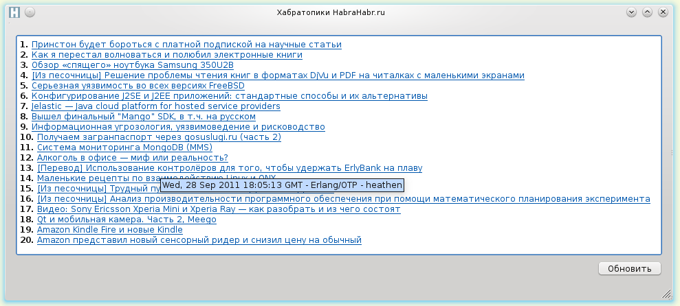 Скачать файл qtxml4 dll