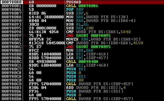 Код после xor-декриптора