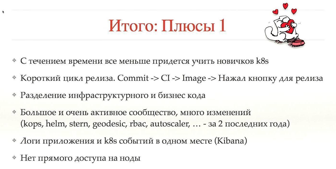 4f7686e3a040bdf9ff0640e5f4a2bcb2.jpg