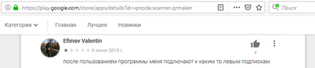 Android.Backdoor.736.origin #drweb