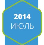 Дайджест продуктового дизайна, июль 2014