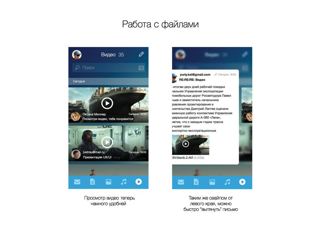 Юрий Костенко: Вложение и письмо