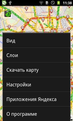 Yandex карты карта москвы для дроид