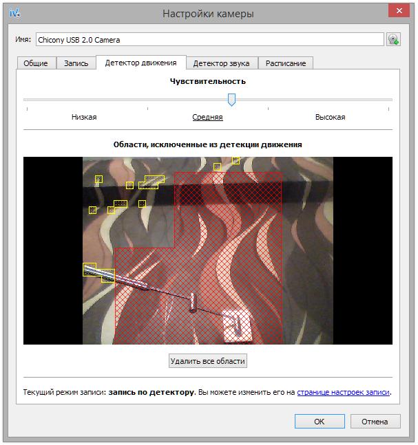 Просмотр записи видеорегистратора через ноутбук