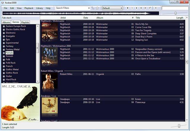 Программа для работы с музыкальными файлами